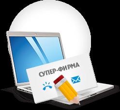Продвижение сайтов спб статья создание продвижение сайтов киев