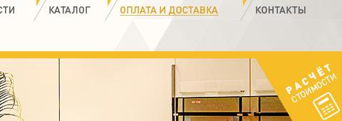 Сайт-каталог «Камелит»