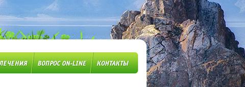Сайт компании «Лекарственные травы»