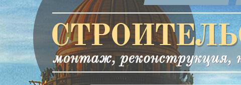 Корпоративный сайт «Векта»