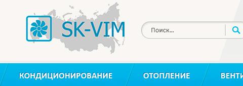 Сайт «СК-ВИМ»