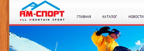 Интернет-магазин Am-Sport