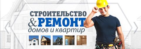 Корпоративный сайт «ЮТФОРТ»